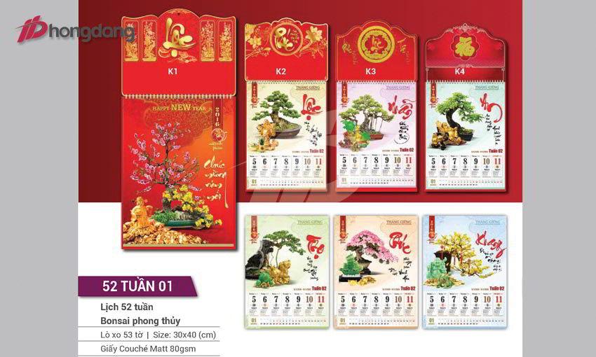 Các sản phẩm khác của công ty in Hồng Đăng