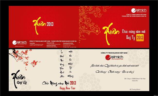 Mẫu thiệp chúc mừng năm mới Hồng Đăng đã thực hiện