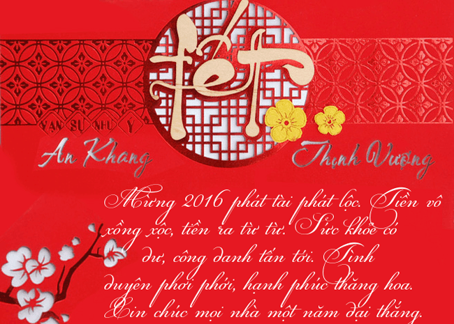 Mẫu thiệp chúc mừng năm mới đẹp 07