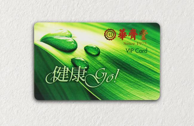 Địa chỉ in thẻ nhựa giá rẻ uy tín tại Hà Nội
