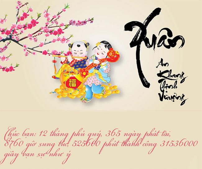In thiệp chúc mững năm mới 2017 giá rẻ tại Hồng Đăng